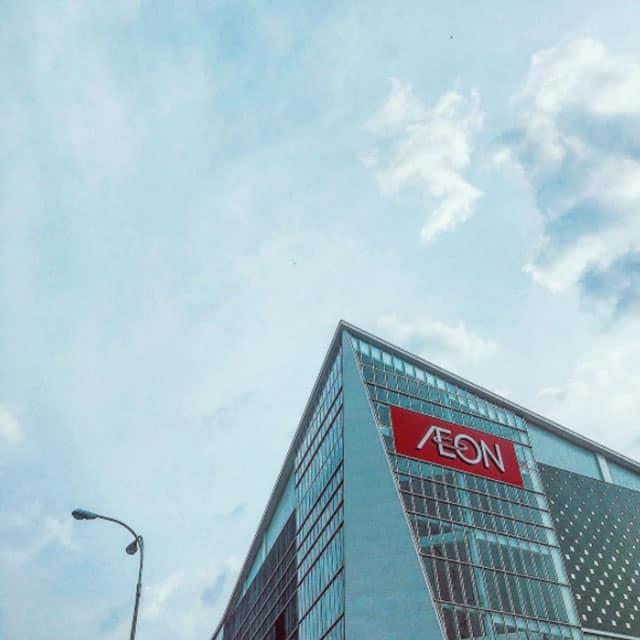 Khung cảnh bên ngoài của AEON MALL Bình Tân
