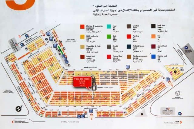 Bản đồ khu chợ (Ảnh ST)
