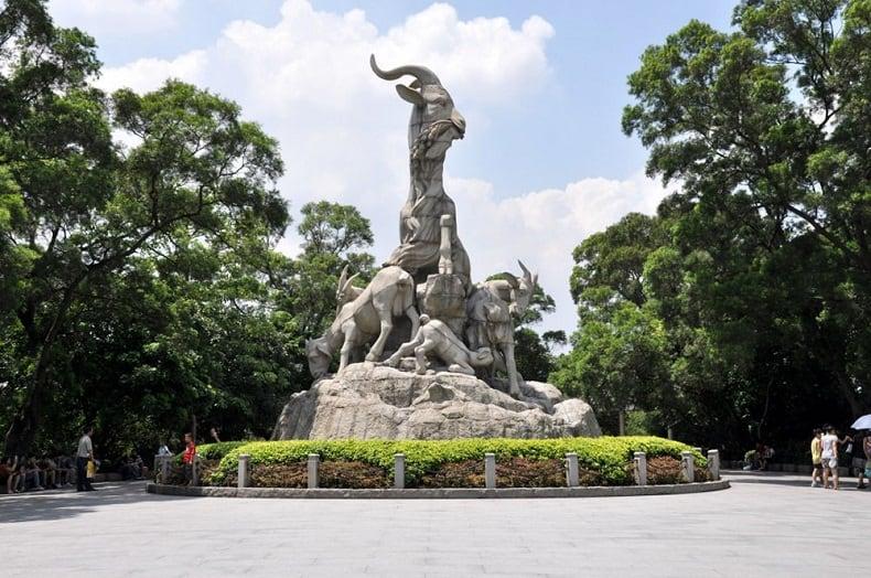 Công viên Việt Tú Trung Quốc